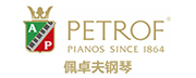 佩卓夫钢琴