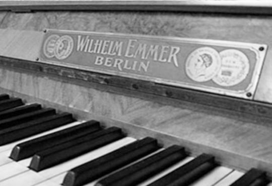 威廉艾米尔钢琴